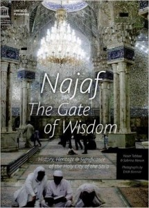 Najaf, the Gate of wisdom